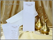 Bělostné svatební oznámení vyrobené ze strukturovaného papíru vzor 0939