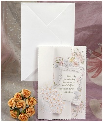 Rozkládací zoubkované svatební oznámení se zoubky na okrajích a vysekávanými tvary vzor 2054