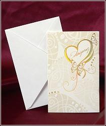 Nejlevnější svatební oznámení vzor 2520