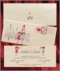 Kreslené svatební oznámení 2641 se zamilovanou dvojicí