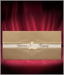Svatební oznámení ve formě karty se zlatým znakem & a s přebalem z recyklovaného papíru 2683.