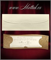 Exkluzivní svatební oznámení vzor 3592