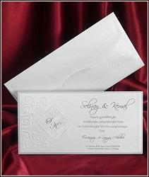 Perleťové svatební oznámení vzor 5402