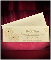 Svatební oznámení 5503.